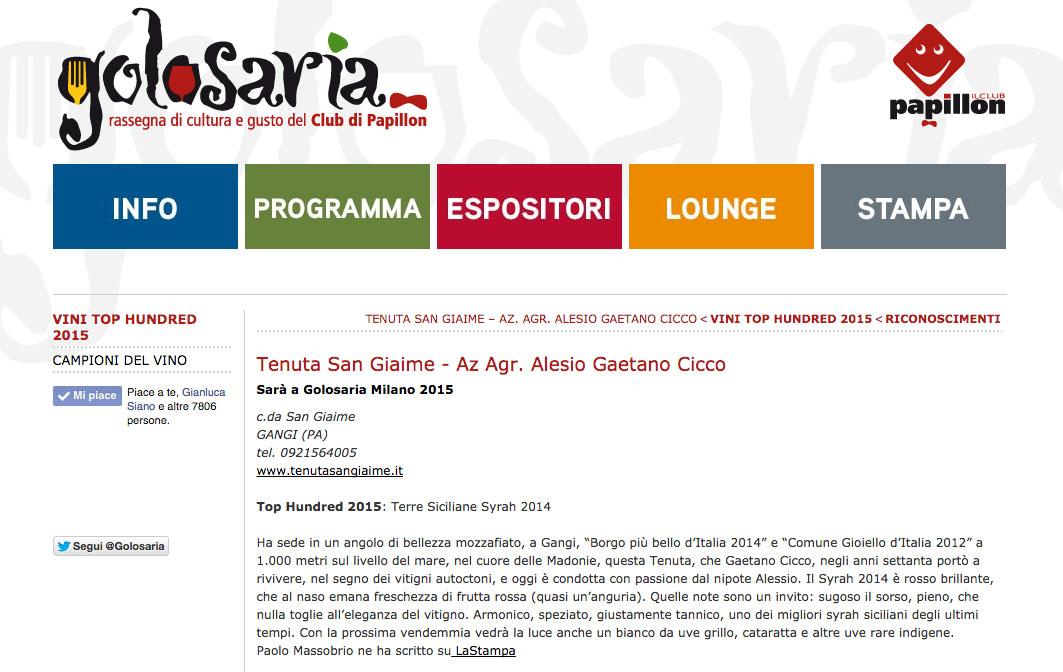 Il Syrah di Tenuta San Giaime premiato tra i migliori 100 vini italiani 2015